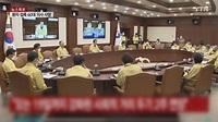 南韓延長保持社交距離措施兩周 | Now 新聞