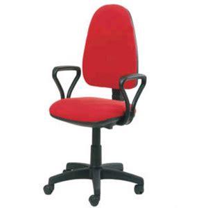 chaise de bureau tunisie chaise de bureau tunisie