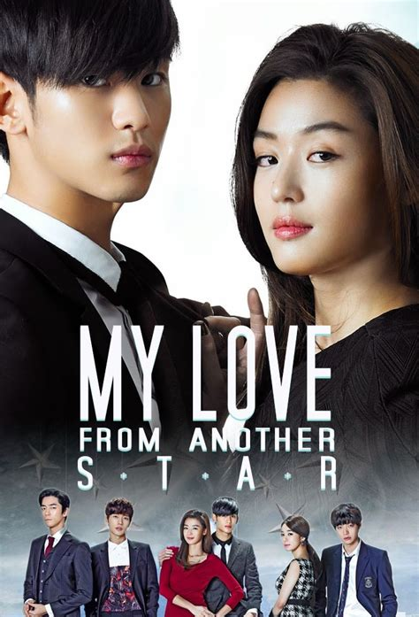 love   star episode guide