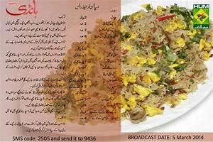 #recipe #handi #masalatv | Zubaida tariq recipes in urdu ...