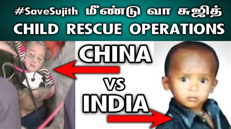 Rescue Operations in China vs India I Trichy: Boy falls ...
