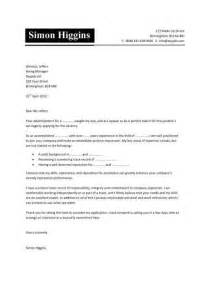 A Cover Letter Exle 5 Free Cover Letter Templates Excel Pdf Formats