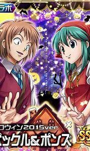 | Ponzu and Pokkle | | Hunter x hunter, Hunter anime, Hunter