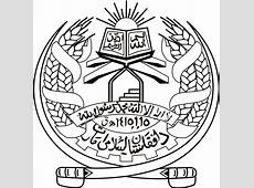 Islamisches Emirat Afghanistan – Wikipedia