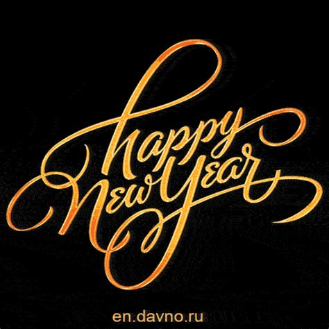 best new year animated greeting card on davno