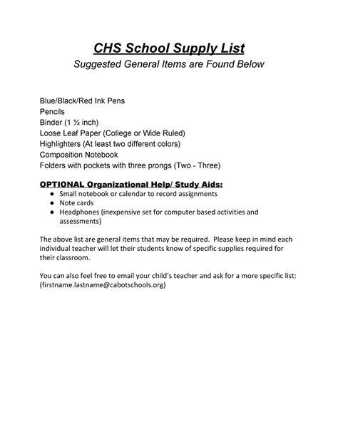 general supply list