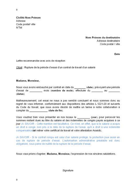 lettre de d 233 mission p 233 riode essai cdi lettre de motivation 2017