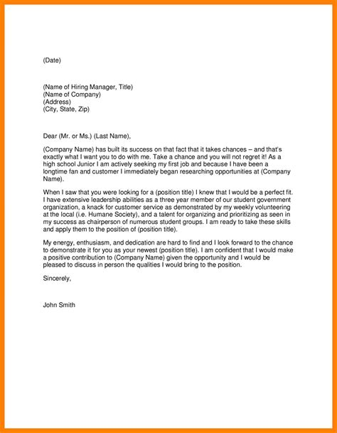 high school student cover letter template mayamokacomm
