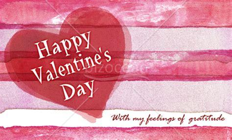 バレンタイン メッセージ カード