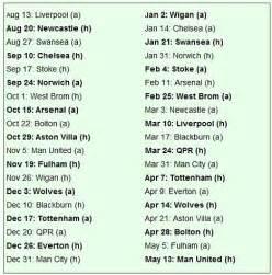 Sunderland's fixtures - 2011-12 Premier League season ...