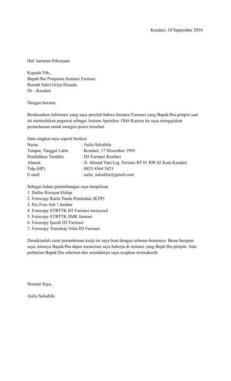 7 contoh surat lamaran kerja asisten apoteker terbaru