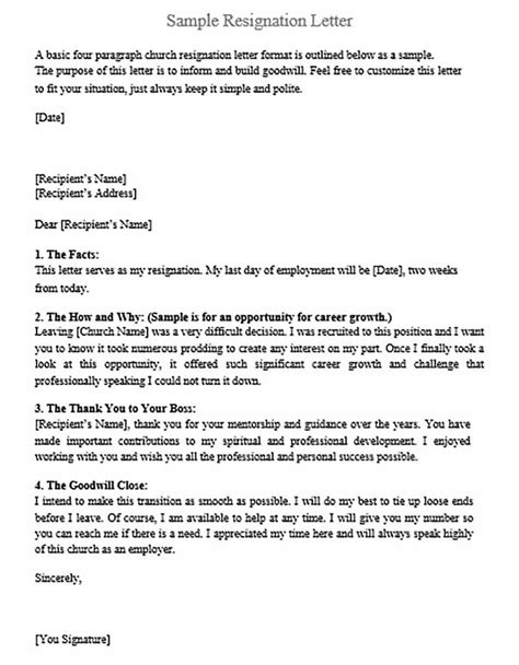Career Growth Professional Resignation Letter Sample | HQ Template Documents