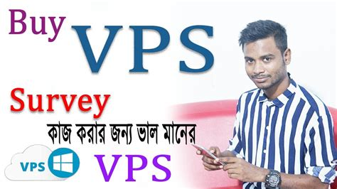 Buy vps hosting now with ssd storage in +15 available locations. How to Buy VPS - YouTube