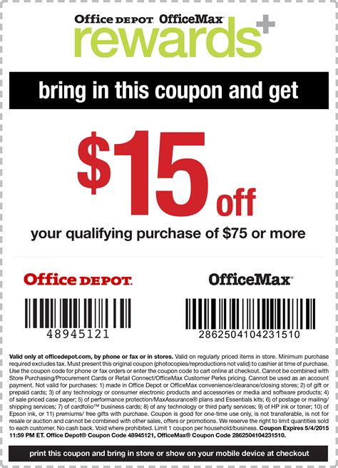 office depot bureau officemax coupon 2017 2018 best cars reviews