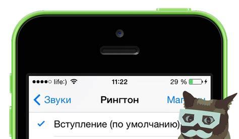 iphone opening ringtone remix дабстеп микс ios рингтона 171 вступление 187