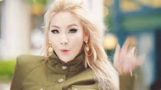 500 picture photo album cl 2ne1 images cl wallpaper and background