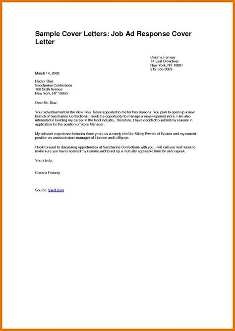 15 application letter for employment png texas tech