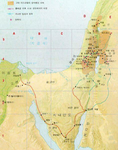 Bible Place / 출애굽과 가나안 정복