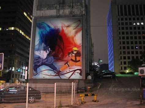 Naruto Vs Sasuke Poster Wallpaper By Weissdrum On Deviantart