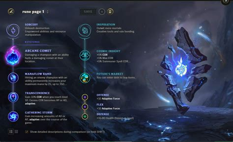 Veigar Aram Rune Page / By sawyernelson | updated on december 30, 2018.