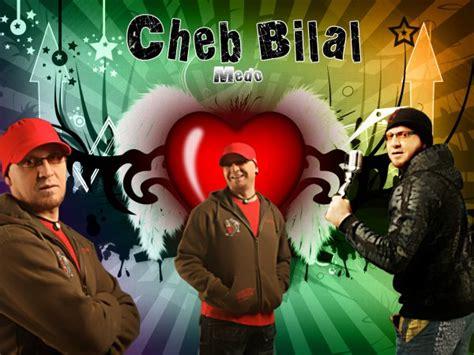 حصريا نجوم الراي My Up Cheb Reda Cheb Nasro Cheb Bilal