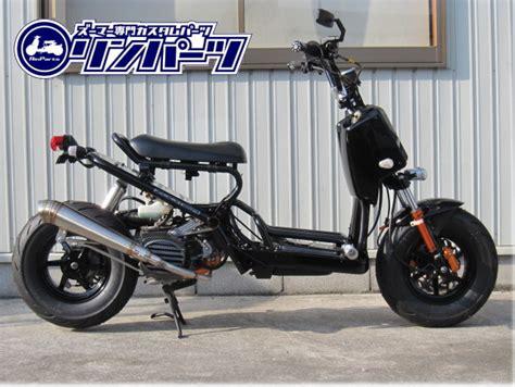 Honda Ruckus (zoomer) Exhausts