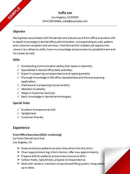 dental receptionist resume sle resume exles