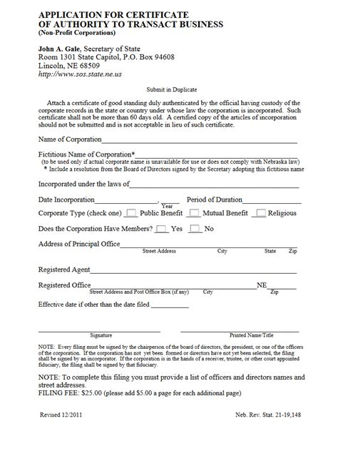 nebraska application  certificate  authority