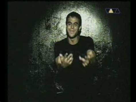 Enrique Iglesias Bailamos YouTube