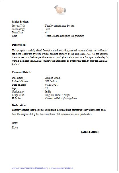 Cv Format For Application by Pin By Samir Nayak On Samir Cv Format 2 Cover Letter For