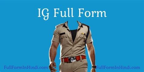 ig full form in police department ig full form in hindi igp ig police क स बन full