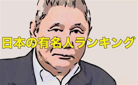 難しい 漢字 ランキング