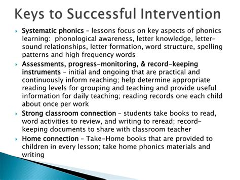 fountas pinnell leveled literacy intervention