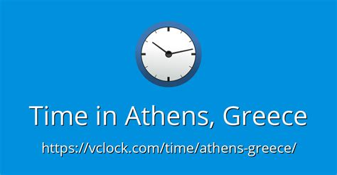 Time in Athens, Greece - vClock