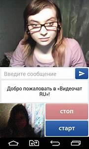 Chat ruletka игры для Android скачать бесплатно Chat