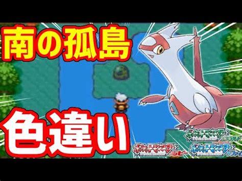 ポケモン 剣 盾 固定 シンボル 復活