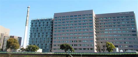 熊本 大学 病院
