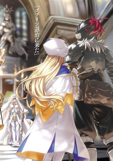 sword maiden goblin slayer zerochan anime image board