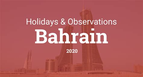 Holidays and observances in Bahrain in 2020