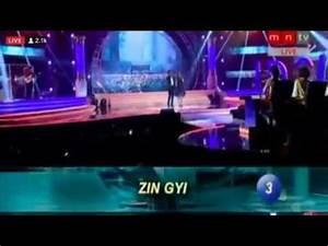 ဒိုုင္ေတြ အရမ္းၾကိဳက္ခဲ့တဲ့ Zin Gyi ႏွင့္ Billy La Min Aye ...
