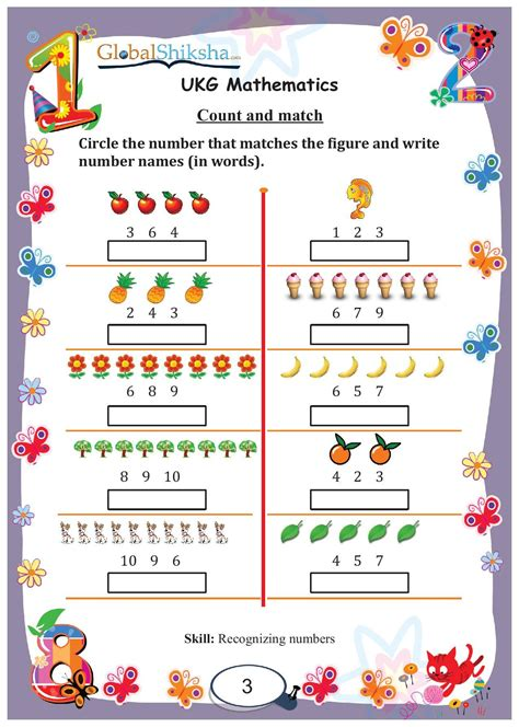 hindi worksheet of ukg printable worksheets and