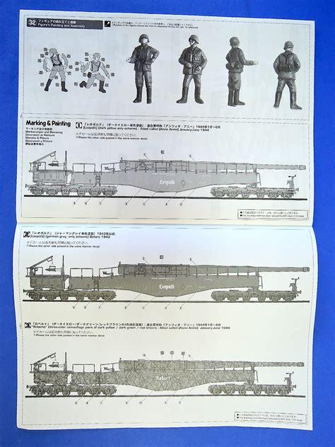 review german railway gun  leopold  figures