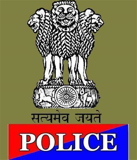 Information About Wallpapers Indian Police Logo Yousenseinfo