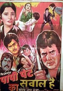 kedarnath full movie watch online free hindilinks4u