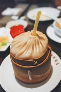 Hong Kong Dumpling Soup