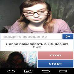 Chat ruletka Android games Download free Chat ruletka