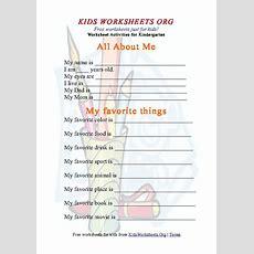 All About Me Worksheet  Kids Worksheets Org