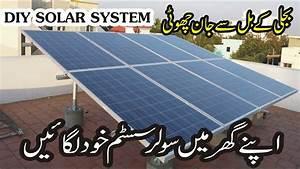 Solar Panel Installation Guide Diy