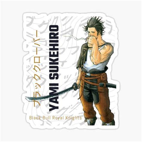 sticker yami sukehiro