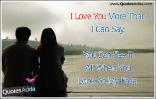I Love You Romantic Quotes